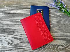 Обложка на паспорт красный кельтский узел (матовая)