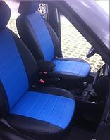 Чехлы на сиденья ЗАЗ Таврия (ZAZ Tavria) (универсальные, кожзам+автоткань, с отдельным подголовником) черно-синий