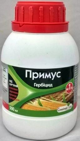Гербіцид Примус 500мл (1га)