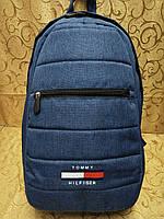 Рюкзак tommy Томми мессенджер 300D спорт спортивный городской стильный только опт, фото 1
