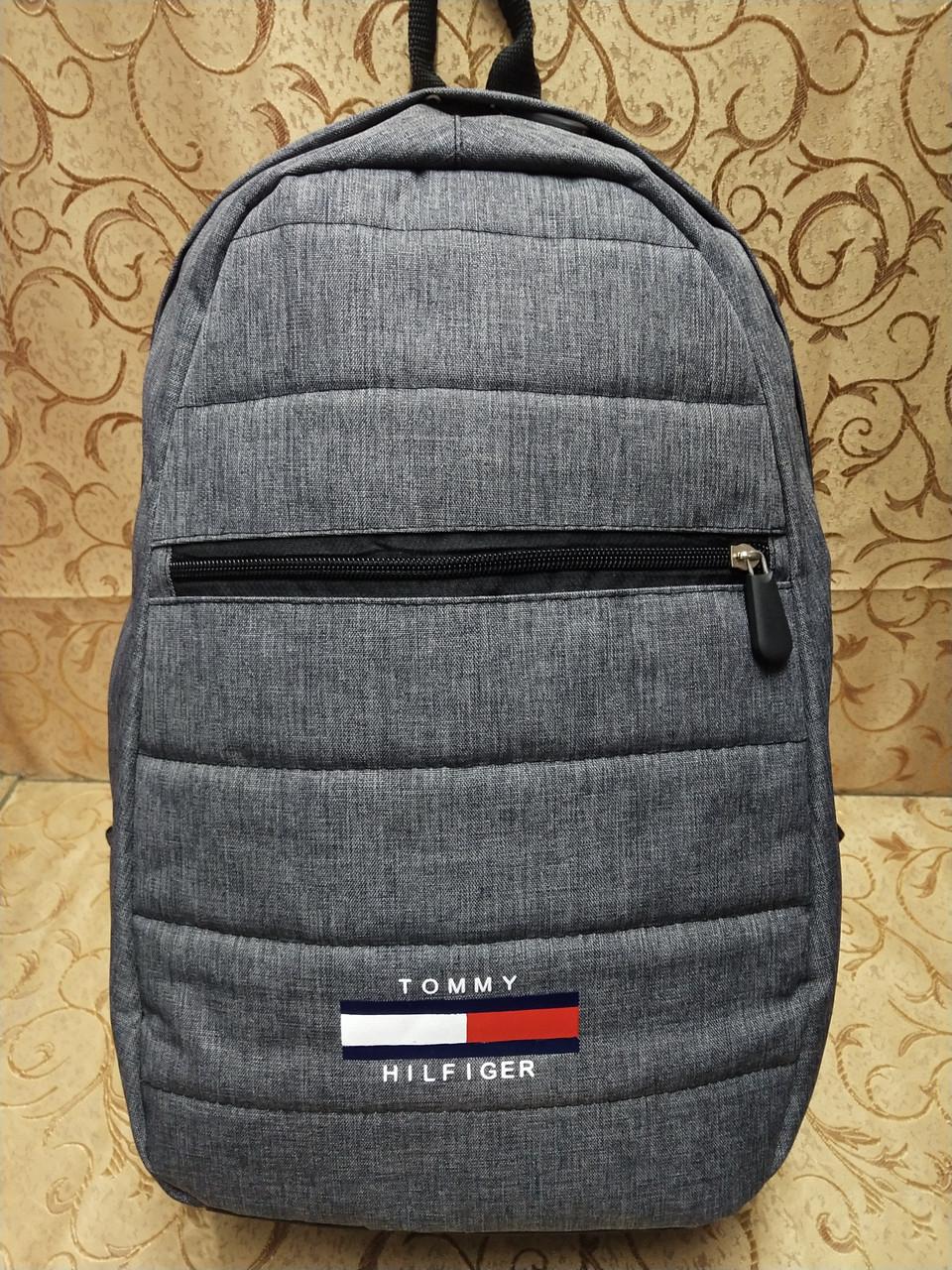 Рюкзак tommy Томми мессенджер 300D спорт спортивный городской стильный только опт