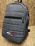 Рюкзак tommy Томми мессенджер 300D спорт спортивный городской стильный только опт, фото 2