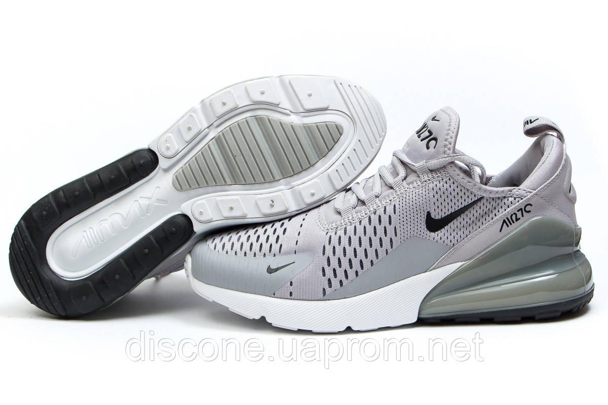 Кроссовки мужские ► Nike Air 270,  серые (Код: 14831) ► [  44 (последняя пара)  ] ✅Скидка 32%