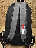 Рюкзак tommy Томми мессенджер 300D спорт спортивный городской стильный только опт, фото 4