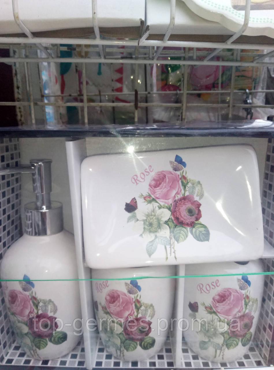 Керамический набор для ванной из 4пред