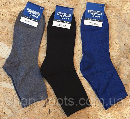 Мужские однотонные носки оптом. Модель мужские носки 5, фото 2