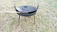 Сковорода туристическая  из диска бороны(диаметр 400 мм) с крышой