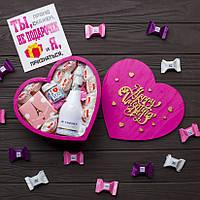 """Подарочный набор """"Фея"""". Подарок на День Рождения жене, девушке, женщине, маме, подруге, любимой, сестре, куме."""