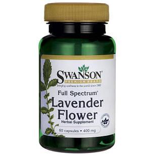 Лаванда цветы 400 мг в капсулах 60 шт