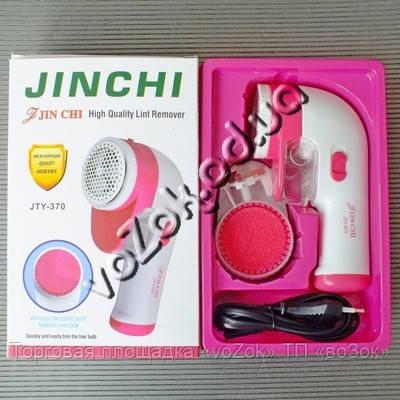 Машинка для удаления катышков Lint Remover Jin Chi JTY-370 3 Вт 220 В с насадкой от ворса
