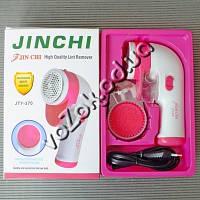 Машинка для удаления катышков Lint Remover Jin Chi JTY-370 3 Вт 220 В с насадкой от ворса, фото 1