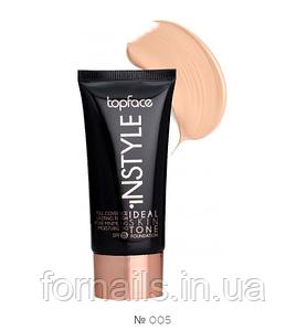 Тональный крем Topface Instyle Ideal Skin Tone 05