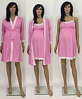 7fc607eea91c214 Комплект для кормящих и беременных женщин халат и сорочка розового цвета с  кружевом 44-50
