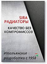 Радиатор алюминиевый отопления (батарея) 300x90 Sira Smeraldo (боковое подключение), фото 3