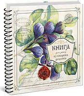 Книга для запису кулінарних рецептів 4