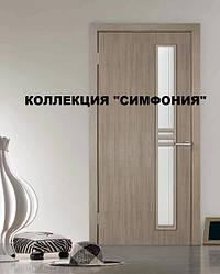"""КОЛЛЕКЦИЯ """"СИМФОНИЯ"""""""