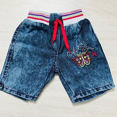 Шорты джинсовые (1-3 года)