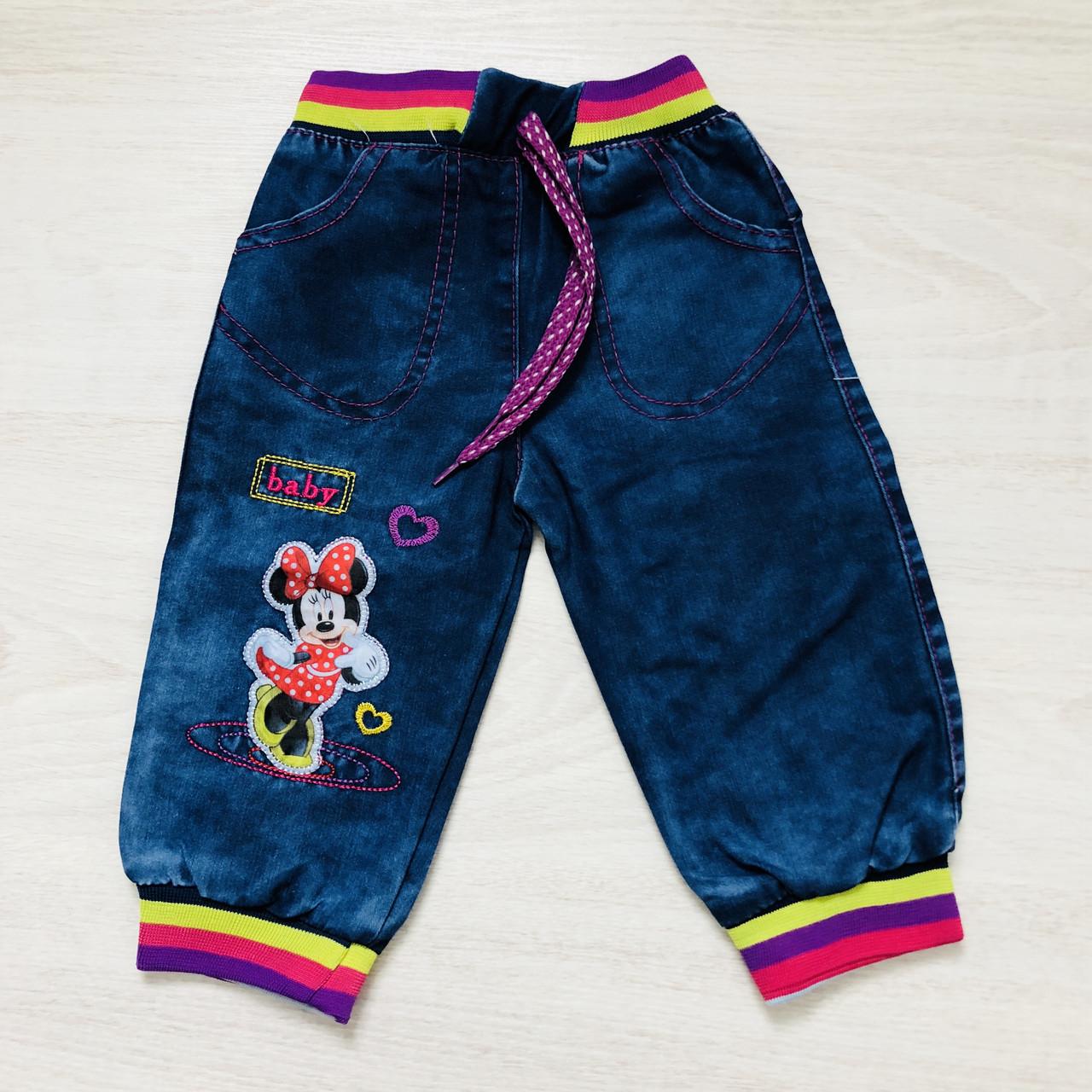 Бриджи джинсовые (4 года)