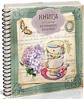 Книга для запису кулінарних рецептів 5