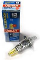 Галогенная лампа Osram H1 64150ALS 2 шт.