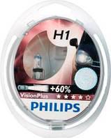 Галогенная лампа Philips H1 12258VPS2 2 шт.