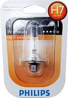 Галогенная лампа Philips H7 12972PR B1