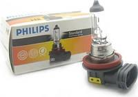 Галогенная лампа Philips H8 12360C1