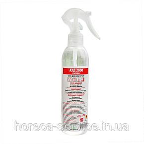 АХД 2000 экспресс 250мл-дезинфицирующие средства, для быстрой обработки рук и кожи, очистки поверхностей, фото 2