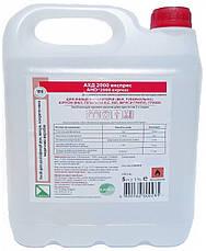 АХД 2000 экспресс 250мл-дезинфицирующие средства, для быстрой обработки рук и кожи, очистки поверхностей, фото 3