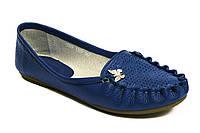 Мокасины кожаные женская обувь больших размеров Tesoruccio Blu Vel by Rosso Avangard BS цвет синий, фото 1