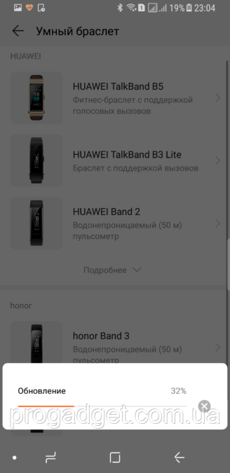 Новинка 2019 Huawei Honor Band 4 New