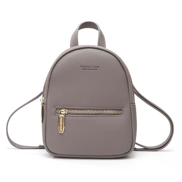 dee3a1454619 Купить Рюкзак женский кожзама мини сумку Forever Young Серый недорого в  интернет магазине Gofashion