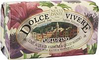 "Мыло ""Портофино"" DOLCE VIVERI ""PORTOFINO"" Nesti Dante, 250 гр"