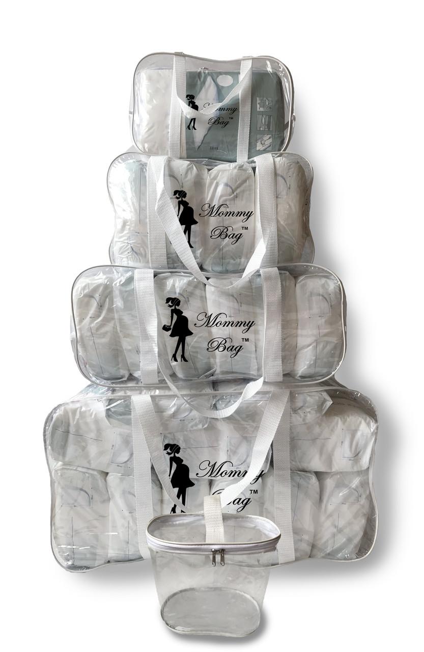 Набор из 4+1 прозрачных сумок в роддом Mommy Bag сумка - S,M,L,XL - Белые
