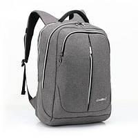 Городской мужской рюкзак для ноутбука ,USB — выход,черый,серый, фото 4