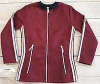 Детский кардиган кашемировый подростковый для девочки размер 122-164 см