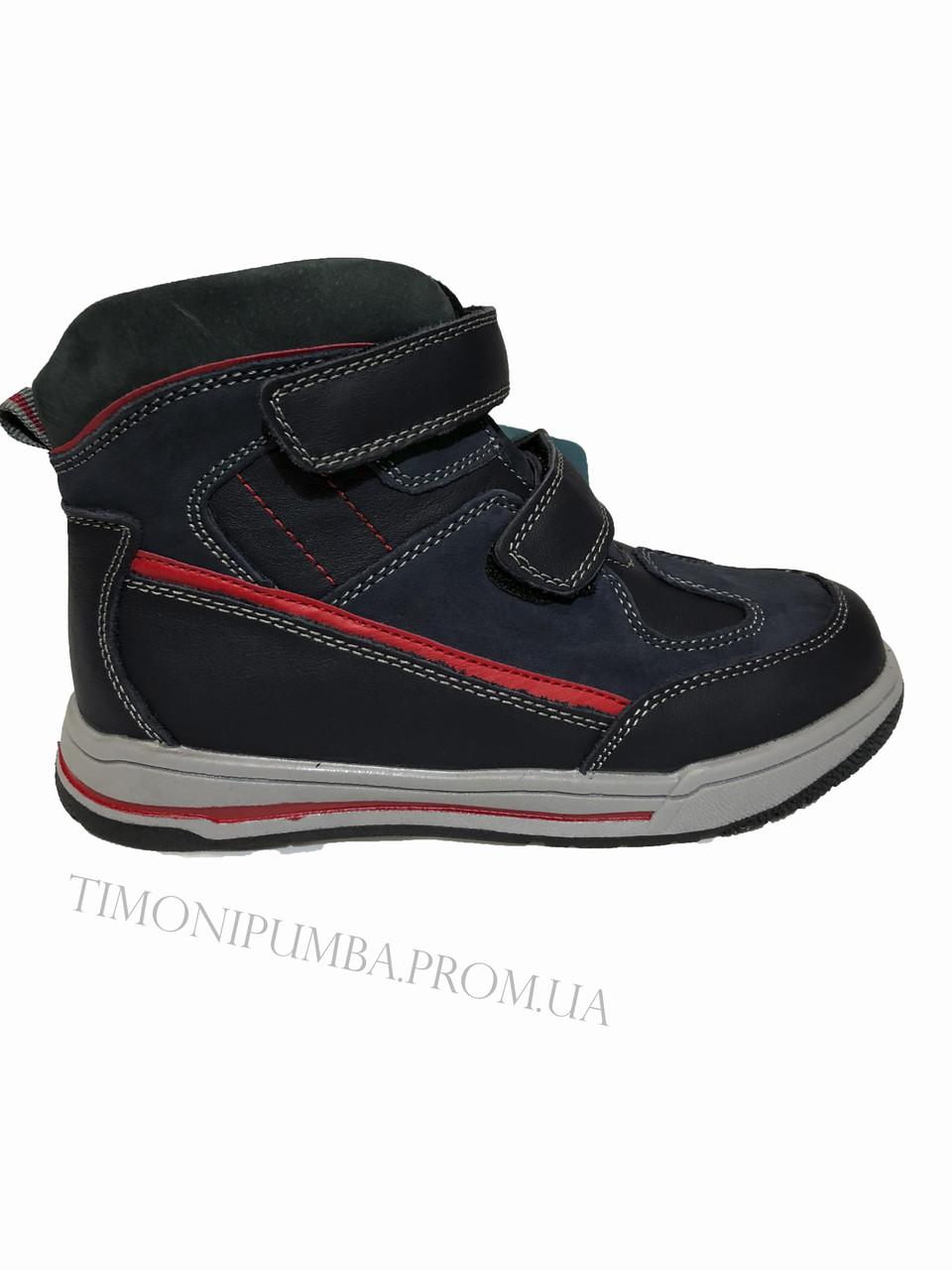 73222f21c Демисезонная обувь для мальчика BiKi р.31-36, цена 620 грн., купить ...