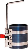 Зажим Ultra для поршневых колец 50-125 мм. 6230012