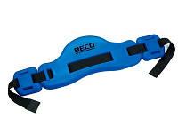 Пояс для аквафитнеса BECO 96022 Variant