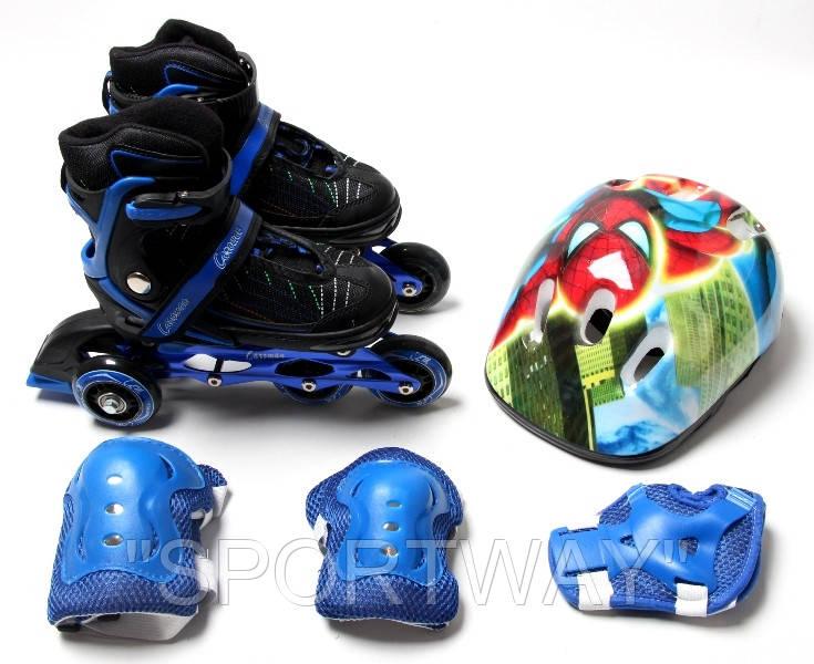 Комплект Karoman Sport. Blue. Двойные колеса. р.26-30,31-35,36-39.