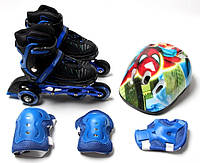 Комплект Karoman Sport. Blue. Двойные колеса. р.26-30,31-35,36-39., фото 1