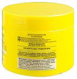 """Keratin+Масло Арганы бальзам масло для всех типов волос """"Восстановление и питание"""", фото 2"""