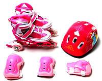 Комплект Karoman Sport. Pink. Двойные колеса. р.26-30,31-35.