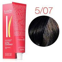 Краска для волос LONDA EXTRA COVERAGE 100% покрытие седых волос 5/07 светлый шатен натурально-коричневый