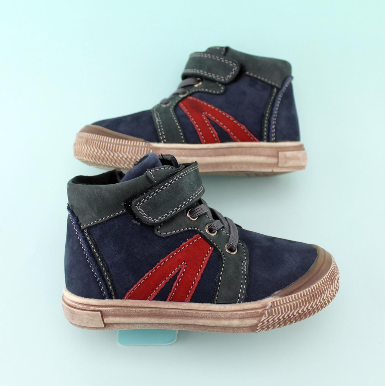 Детские ботинки мальчику весна осень кожа тм Том.м размер 22,27