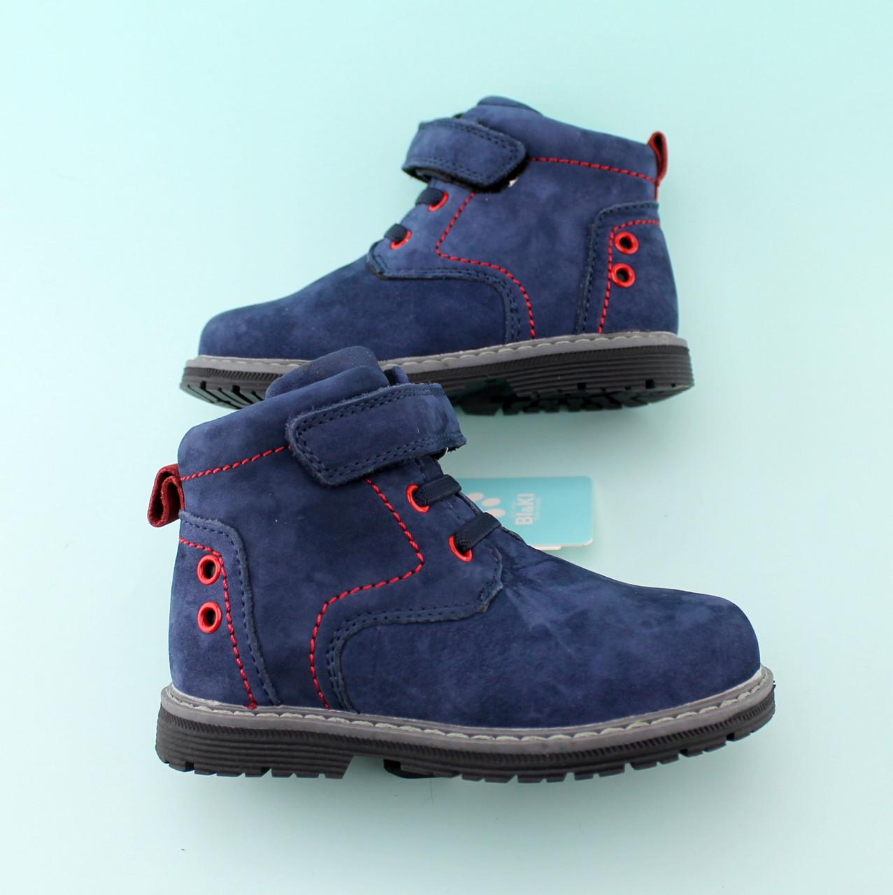 Детские ботинки демисезонные  мальчику (кожа) тм Том.м размер 21,22,25