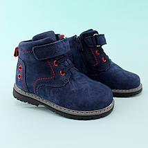 Детские ботинки демисезонные  мальчику (кожа) тм Том.м размер 21,22,25, фото 3