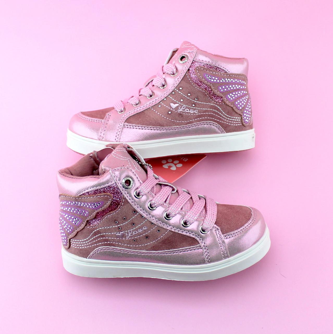 Детские ботинки деми девочке розовые Бабочка тм BIKI размер 30,31