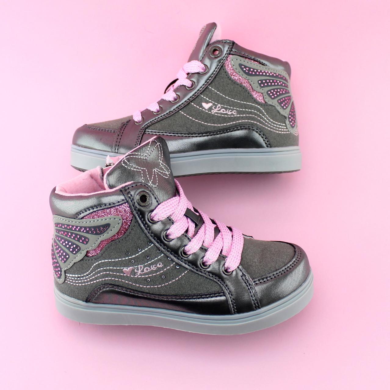Детские ботинки демисезонные девочке серые Бабочка тм BIKI размер 31