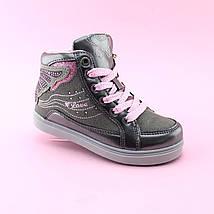 Детские ботинки демисезонные девочке серые Бабочка тм BIKI размер 29,30,31, фото 2
